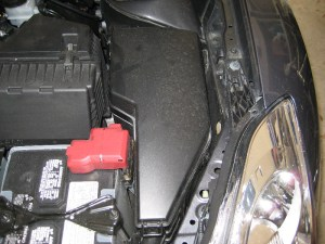 2011 Nissan Altima 25S Engine Bay Fuse Block | For more