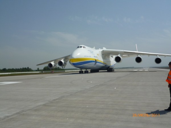 Antonov An-225 Mriya (Антонов Ан-225 Мрія, Dream, NATO rep ...