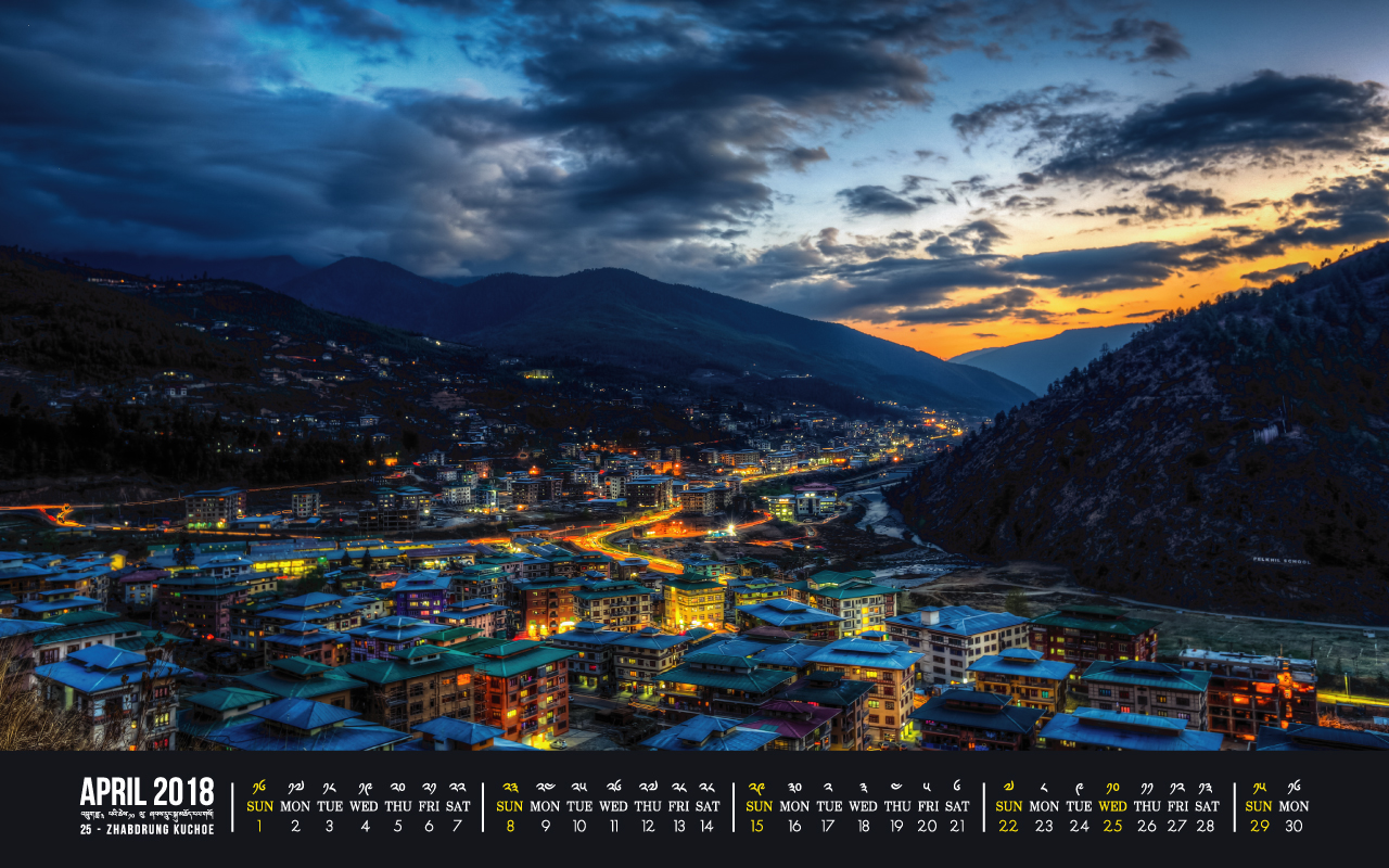 Desktop Calendar, April 2018