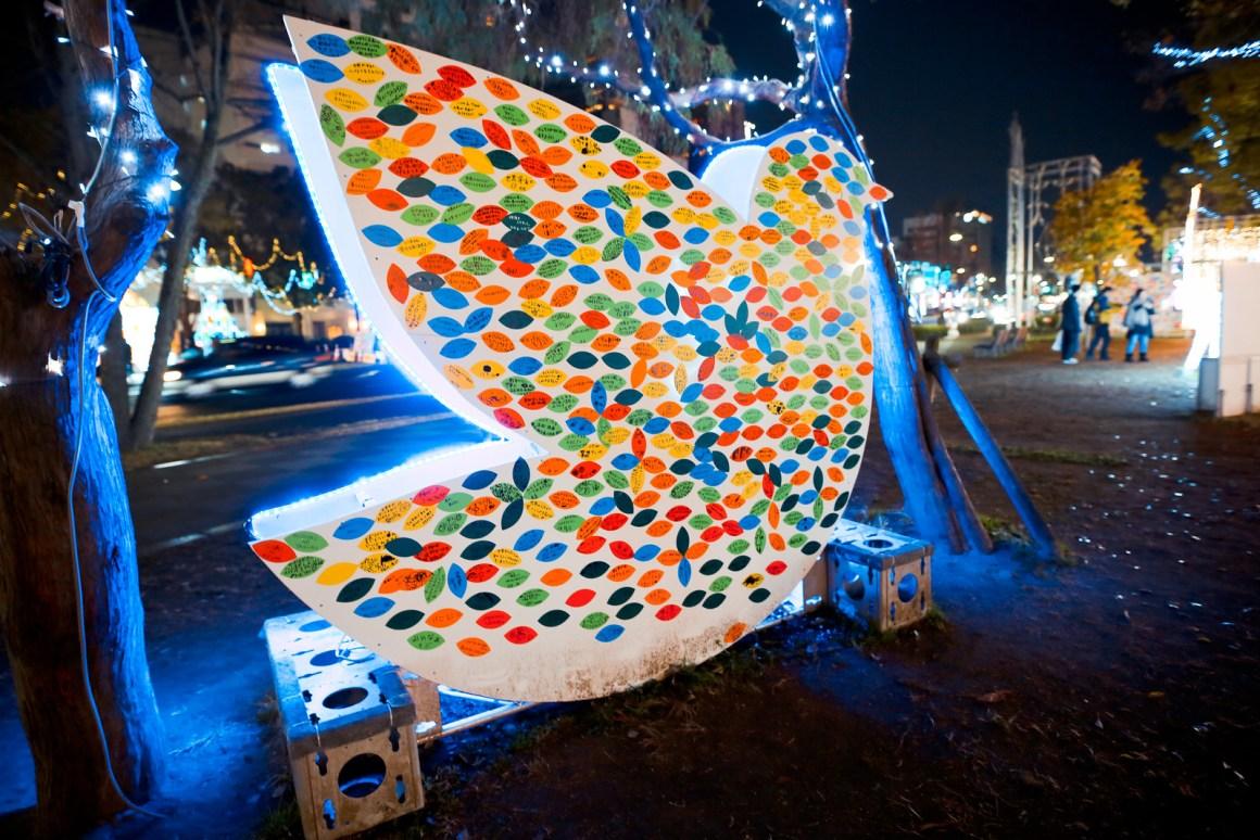 2016 廣島夢幻彩燈節 Hiroshima 21