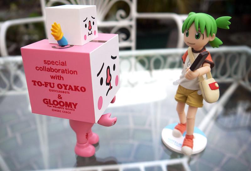 20120129_170952 Yotsuba Summer Vacation and Gloomy Bear x To-Fu Oyako