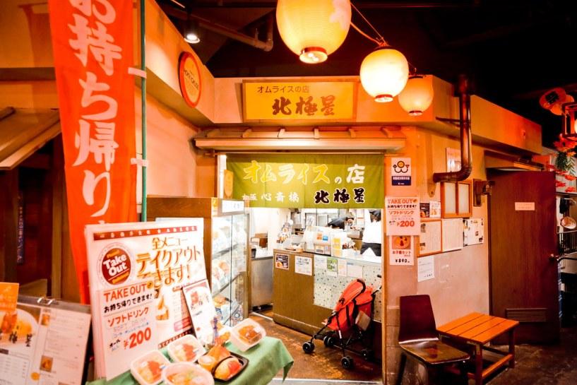 2015 April Kansai 133
