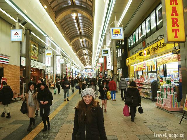 TanukiKoji Shopping Arcade - travel.joogo.sg