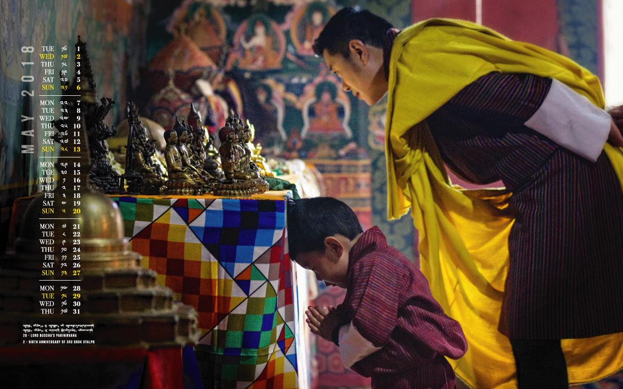 bhutan calendar may 2018
