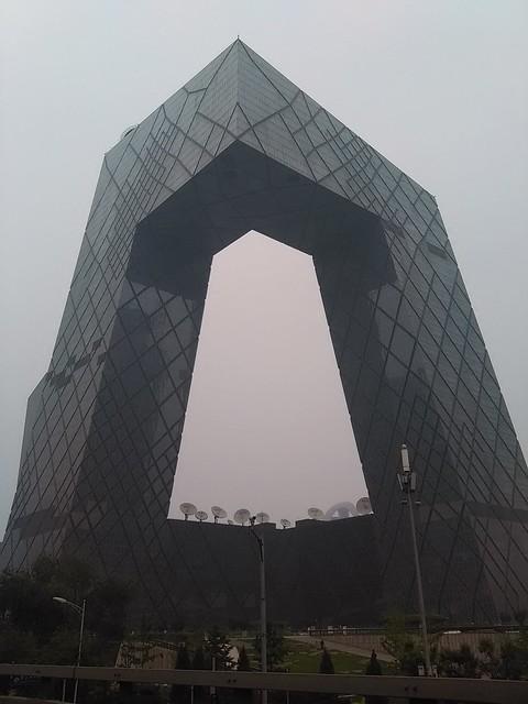 Beijing CCTV Headquarters