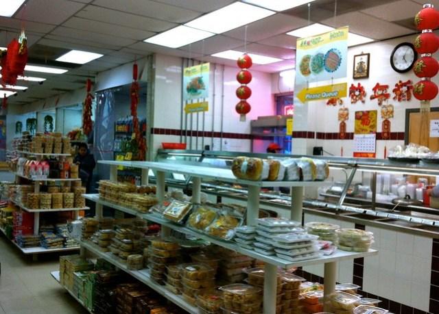 Meixin Supermarket