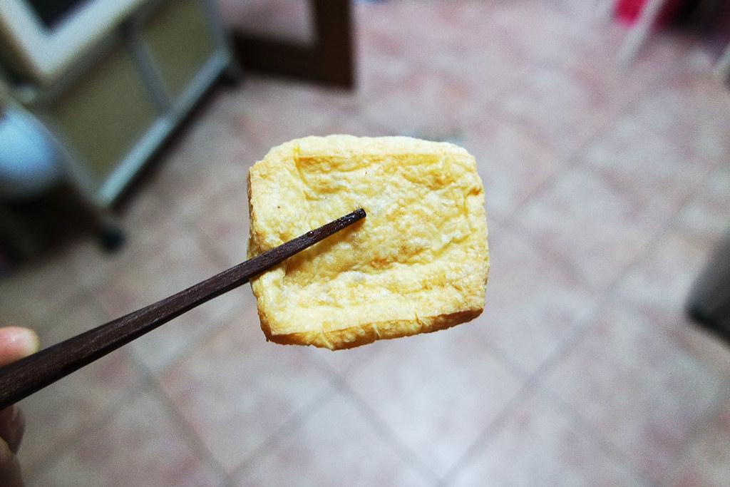chinese aburaage - dou pao, or tofu puff