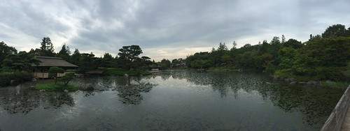 Panorama View of Japanese Garden, Showa Memorial Park, Tokyo, Japan