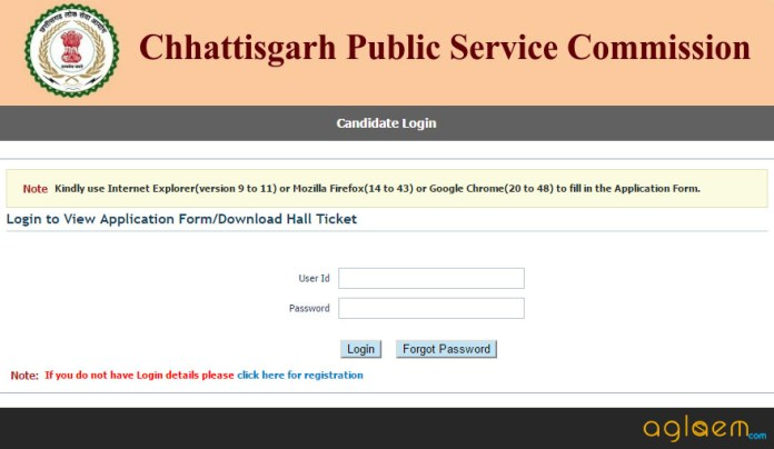 CGPSC Assistant Engineer Admit Card