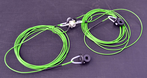 QRP 20 METER BAND 14 Mhz DIPOLE AERIAL ANTENNA Qrp Can