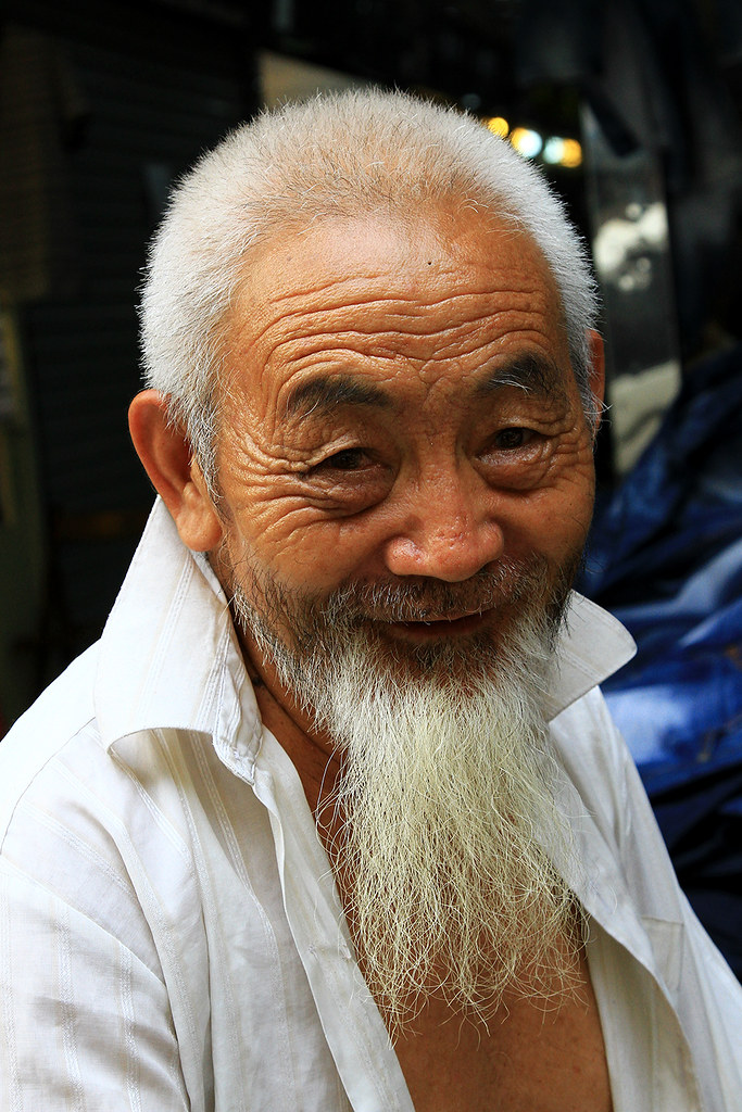 Portrait Of An Old Man With A White Beard In Guangzhou Ch