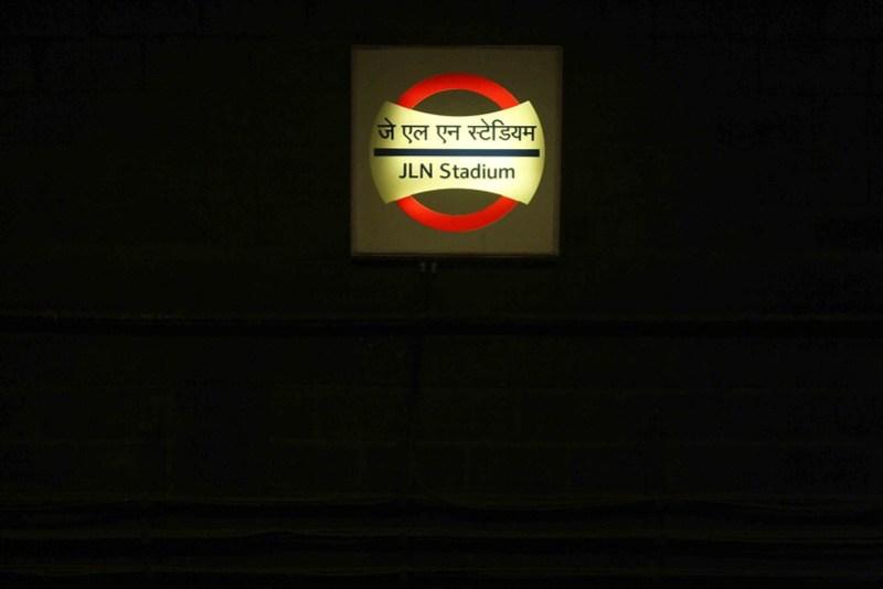 Delhi Metro - JLN Stadium Station, Near Lodhi Road