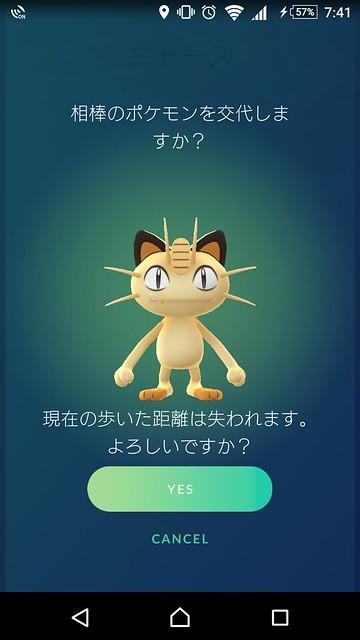 Screenshot_20160914-074129