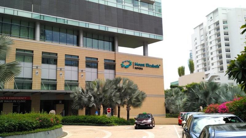061c6fd71 Mount Elizabeth Novena Hospital