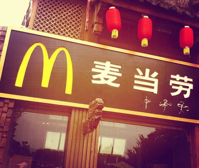 Mcdonalds In Lijiang Old Town Although It Wasnt A Mcdonalds Inside