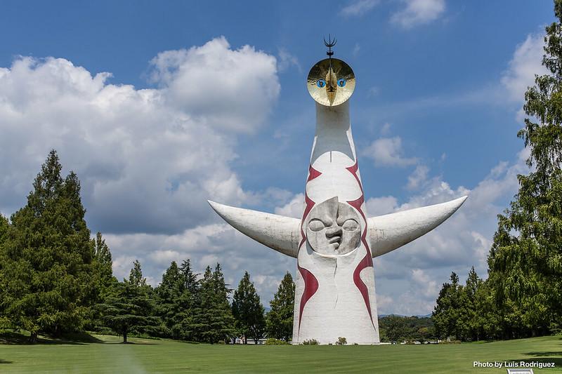 Parque-Expo-70-Osaka-15