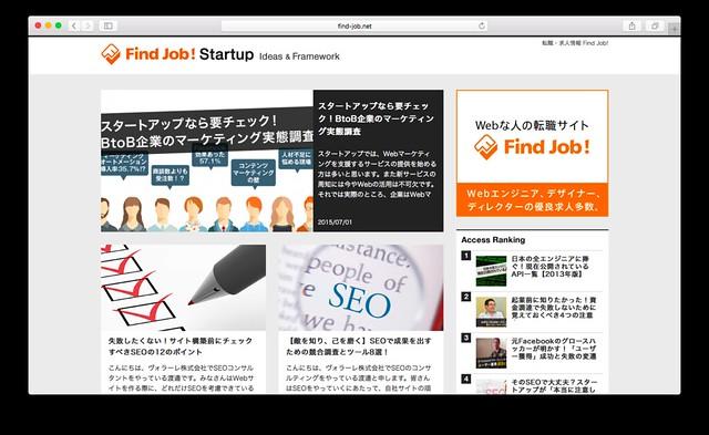 Find Job!「Find Job! Startup」