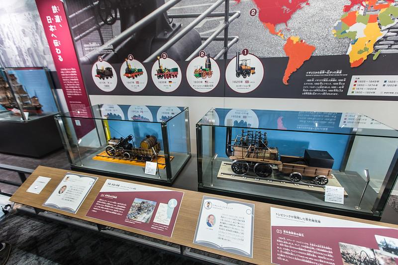Kyoto-Railway-Museum-124