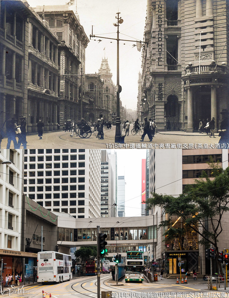 中環德輔道中與雪廠街交界1915年   - 中左: 香港大酒店 vs 告羅士打大廈 - 中後: 渣甸大廈 vs 會德豐大…   Flickr