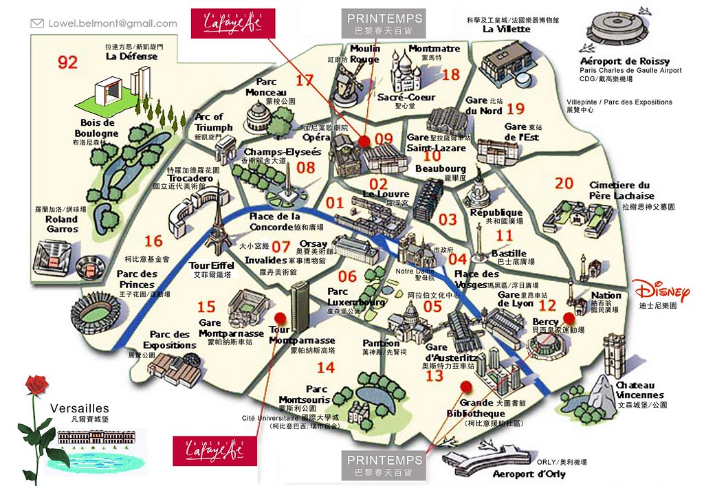 巴黎分區地圖-景點介紹 | loweibelmont.blogspot.tw/2009/04/20.html?view=… | Flickr