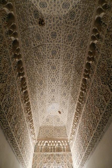 El Vestíbulo del Real Alcázar de Sevilla 08