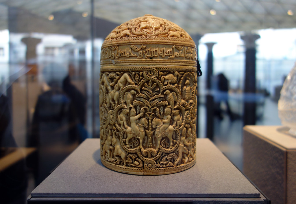 Pyxis Of Al Mughira Pyxis Of Al Mughira Possibly From