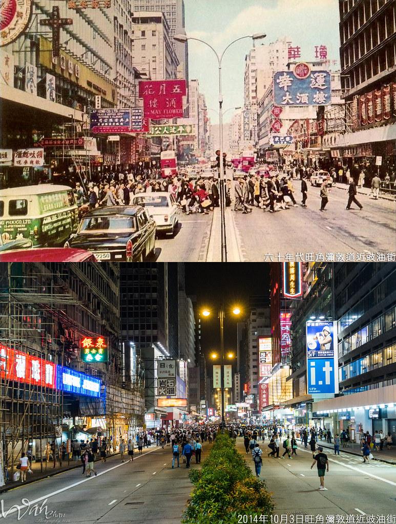 旺角彌敦道近豉油街@1960's | - 左邊: 萬隆大廈 vs 飛達商業中心 及 新興大廈 - 中左: 麗斯戲院 及 … | Flickr