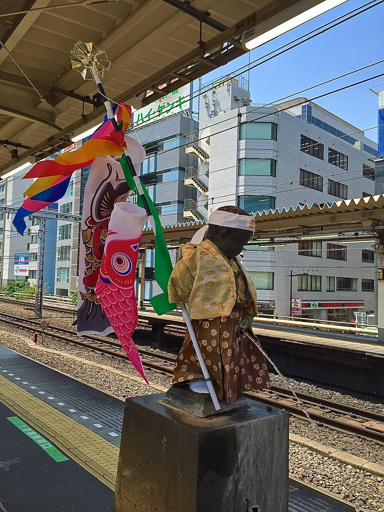 Carp Streamers at Hamamatsucho Station - Peeing Boy Statue