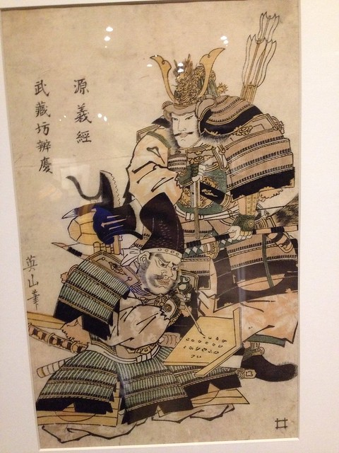 guerreros samurai