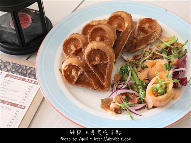 18348208565 fe8e96915e z - [台中]Lazy sun cafe–早午餐、義大利麵、燉飯、炸物、甜點通通有!@SOGO 西區