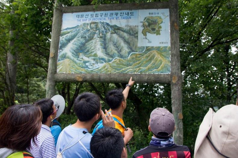大芚山古地圖