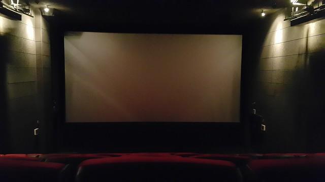 4d movie theater / korea