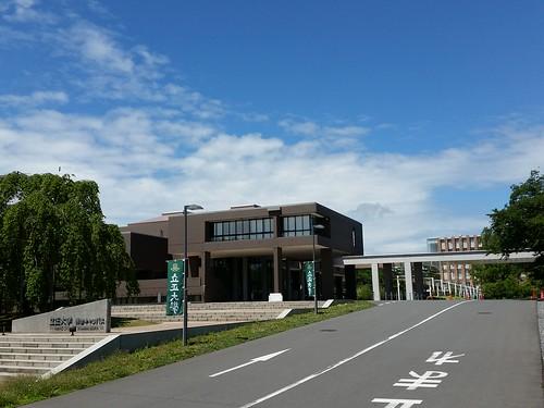 立正大学正門