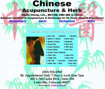 Chinese Acupuncture & Herb P.C.