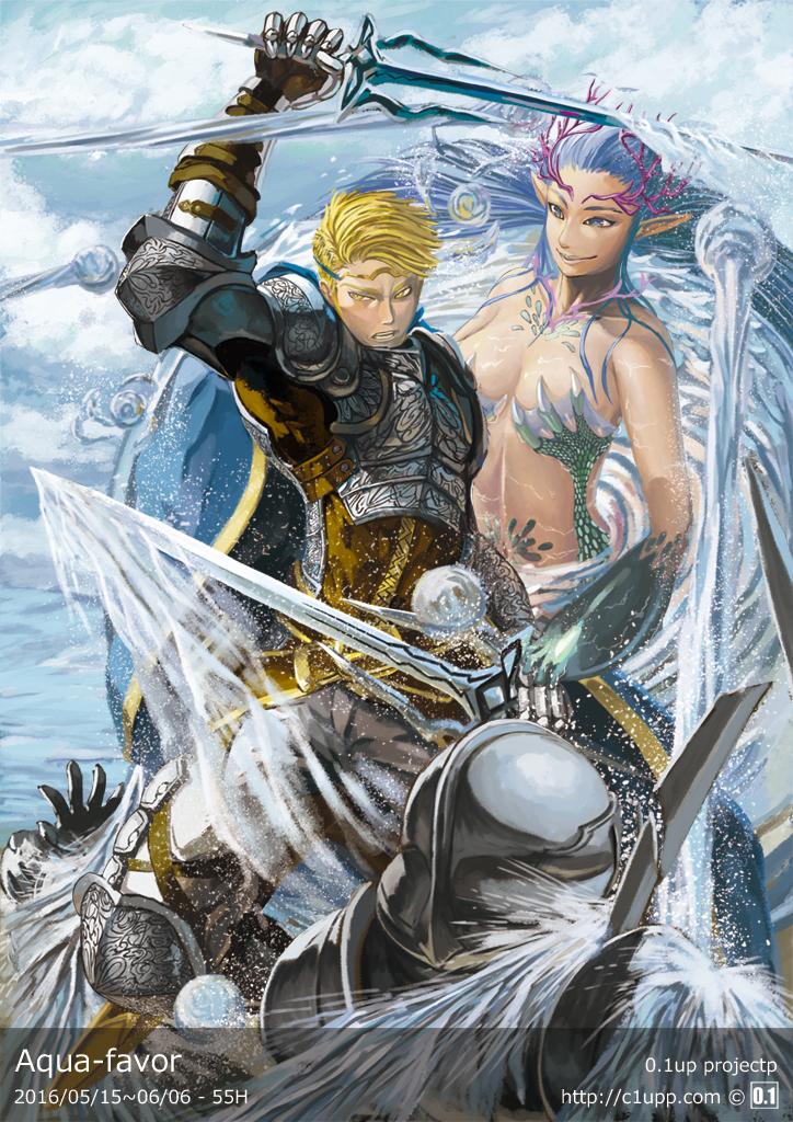 「Aqua-favor/ウェルの寵愛の騎士」