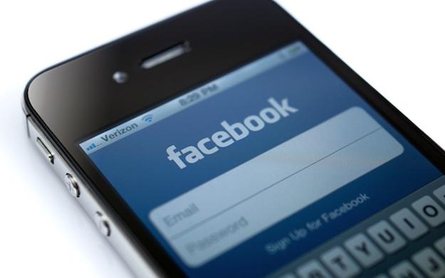 Facebook Privacy Settings Tweaks