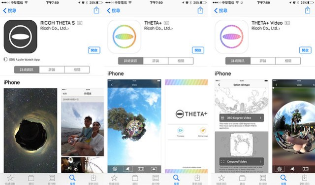 app_theta