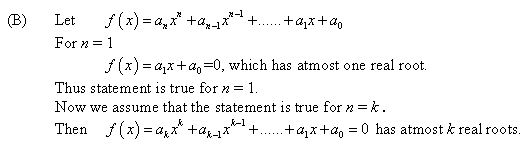 stewart-calculus-7e-solutions-Chapter-3.2-Applications-of-Differentiation-21E-1