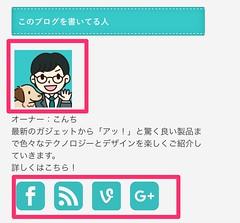 こんちのバウハウス___テクノロジー×デザイン×ライフを考えるブログメディア