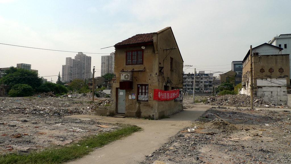 Hongkou Nail House From Wwwtriplefiveshanghaicom