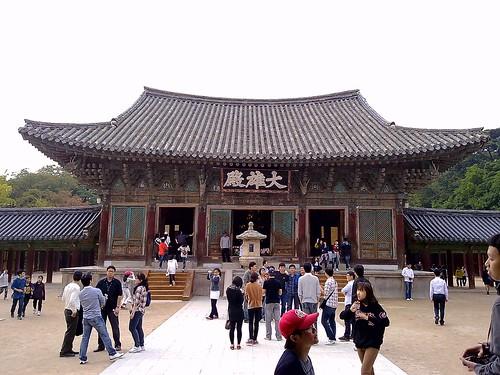 Patrimonio de la Humanidad en Asia y Oceanía. Corea del Sur. Templo de Bulguksa.