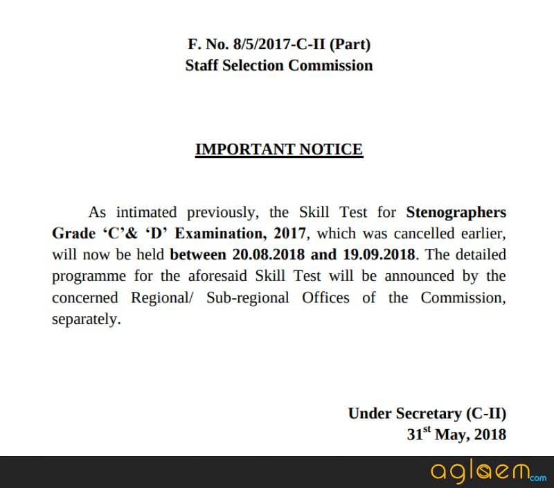 SSC Notice for Revised Date of Stenographer Skill test