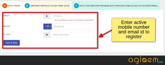 Amity JEE 2019 Apply Online