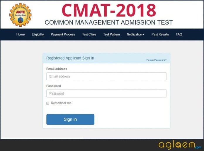 CMAT 2019 Result