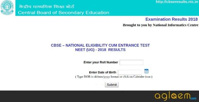 CBSE NEET 2018 Result