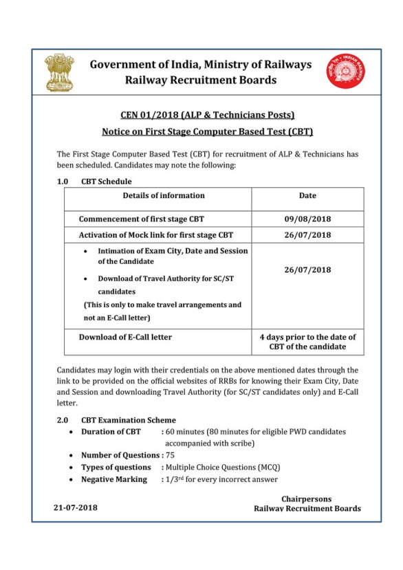 RRB ALP Hall Ticket 2018 - Download Call Letter / Admit Card Date Wise