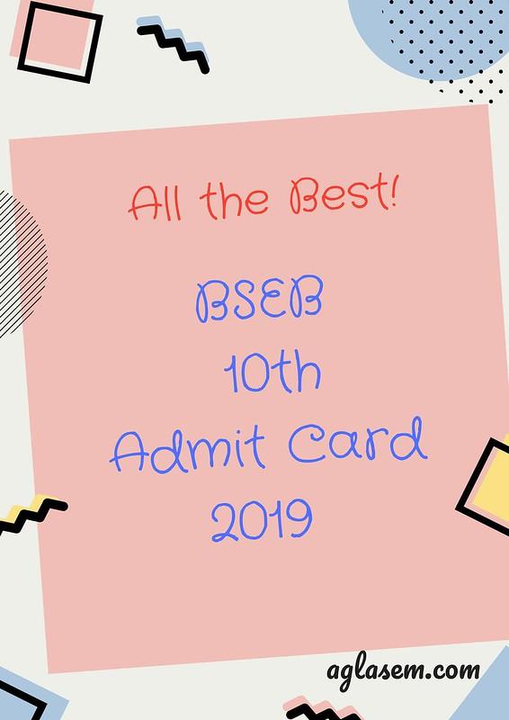 Bihar Board 10th admit card 2019