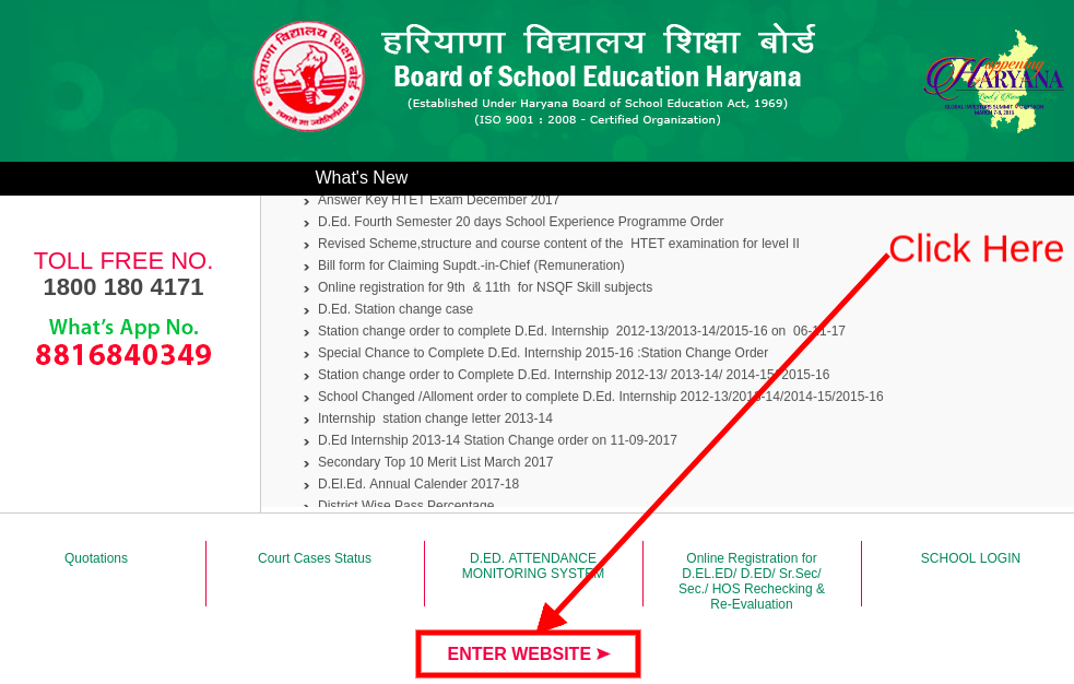 HBSE 12th Compartment Result 2018