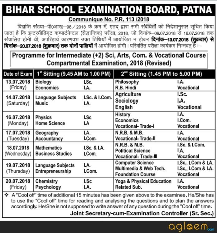 Bihar Board 12th Compartmental Exam Routine 2018