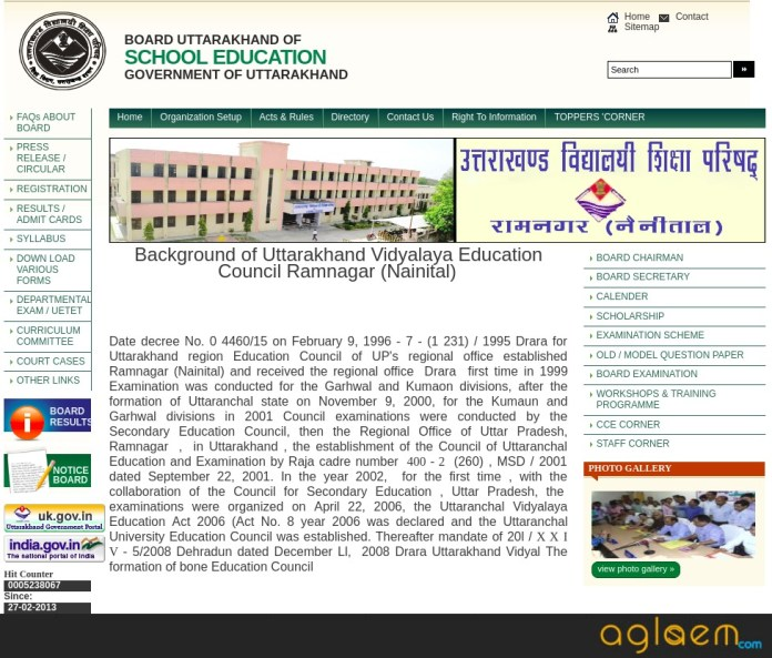 Uttarakhand Board 12th Admit Card 2019